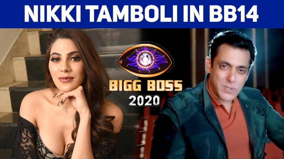 Bigg Boss 14 house pictures leaked
