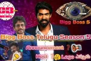 Bigg Bos Telugu 5 host Rana