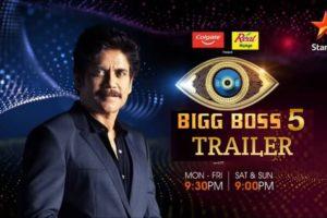 Bigg Boss 5 Telugu Teaser