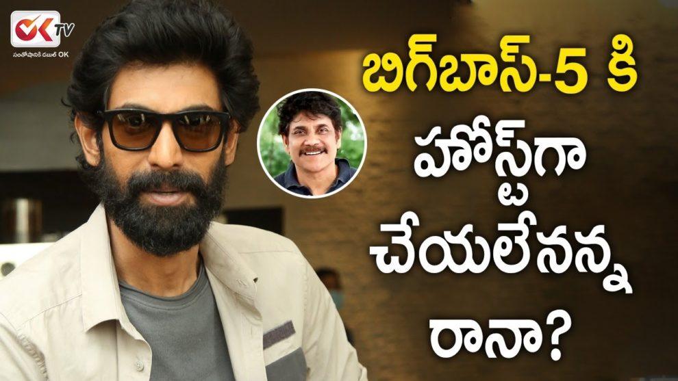 Bigg Boss Telugu 5 Rana