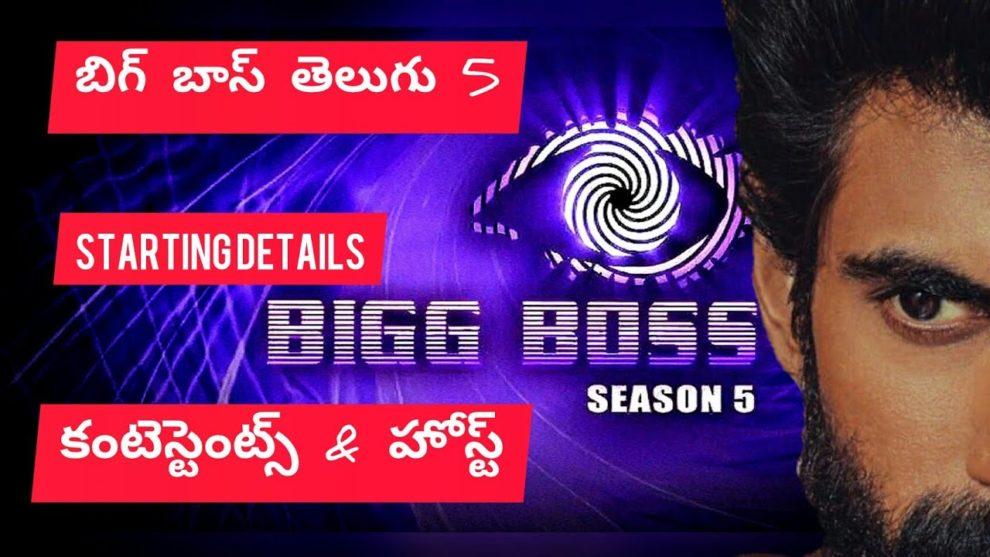 Bigg Boss Telugu 5 contestants