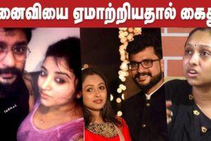 Eshwar Bigg Boss Tamil