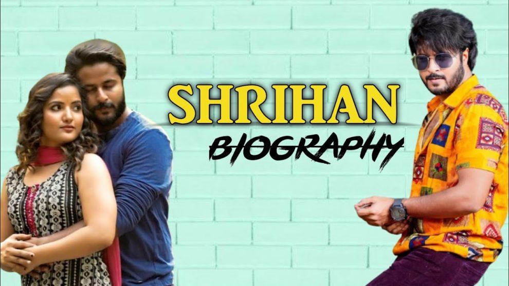 Shrihan Siri Hanmanth Bigg Boss