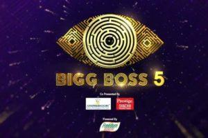 Bigg Boss 5 Telugu logo