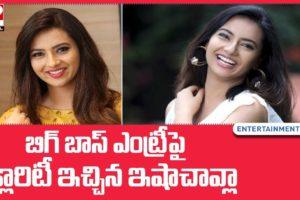 Isha Chawla Bigg Boss Telugu season 5