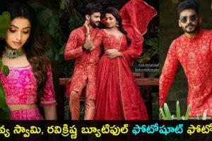 Navya Swamy Bigg Boss Telugu 5