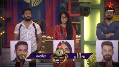 BB5 Telugu nominations week 4