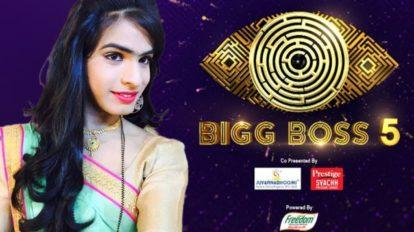 Priyanka Singh Bigg Boss 5 Telugu