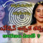 BB5 Telugu 7th week elimination